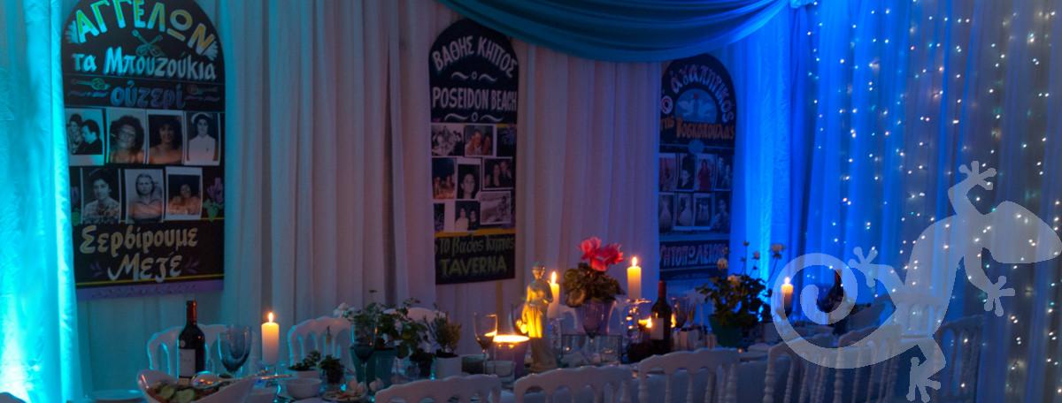 Greek taverna, room layout, table decor